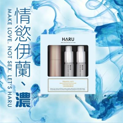 HARU 依蘭極潤水溶性潤滑液-香檳金情愛隨身瓶