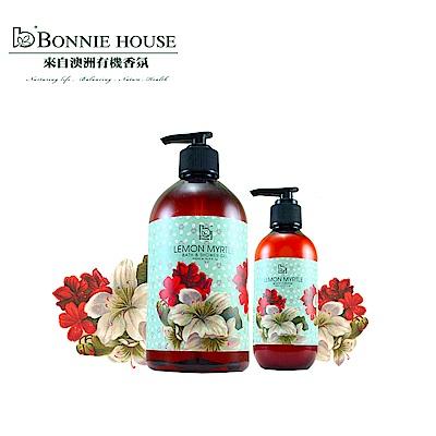 Bonnie House 檸檬香桃木淨化調理潔膚組