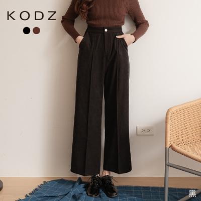 東京著衣-KODZ 舒適百搭立體打摺修長顯瘦磨毛長褲-S.M