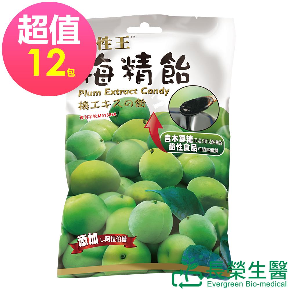 長榮生醫 鹼性王 梅精飴 68g/包 X12包