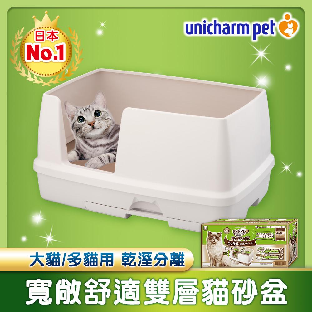 日本Unicharm消臭大師雙層貓砂盆寬敞舒適型1組
