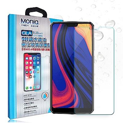 MONIA 糖果手機 SUGAR F20 日本頂級疏水疏油9H鋼化玻璃膜
