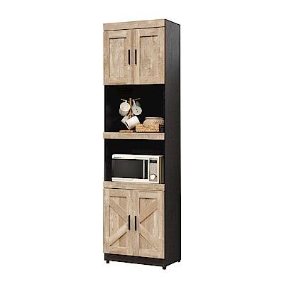 文創集 波普爾時尚2尺雙色高餐櫃/收納櫃-60x41x202cm免組