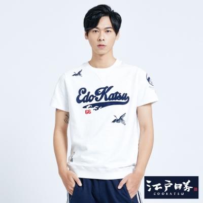 EDO KATSU江戶勝 運動羅紋 束口短袖T恤-中性-米白色
