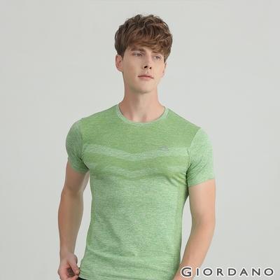 GIORDANO 男裝G-MOTION修身透氣機能T恤 - 05 雪花果綠