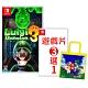 路易吉洋樓 3 NS中文版 +遊戲三選一 送瑪利歐購物袋 product thumbnail 2