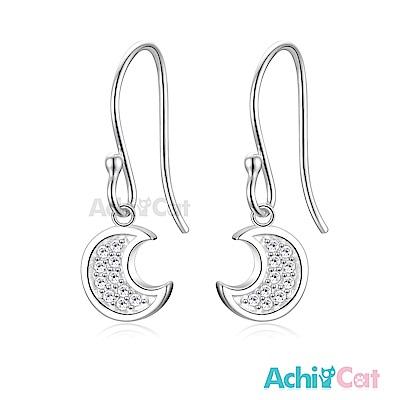 AchiCat 925純銀耳環 月亮神話 純銀耳環