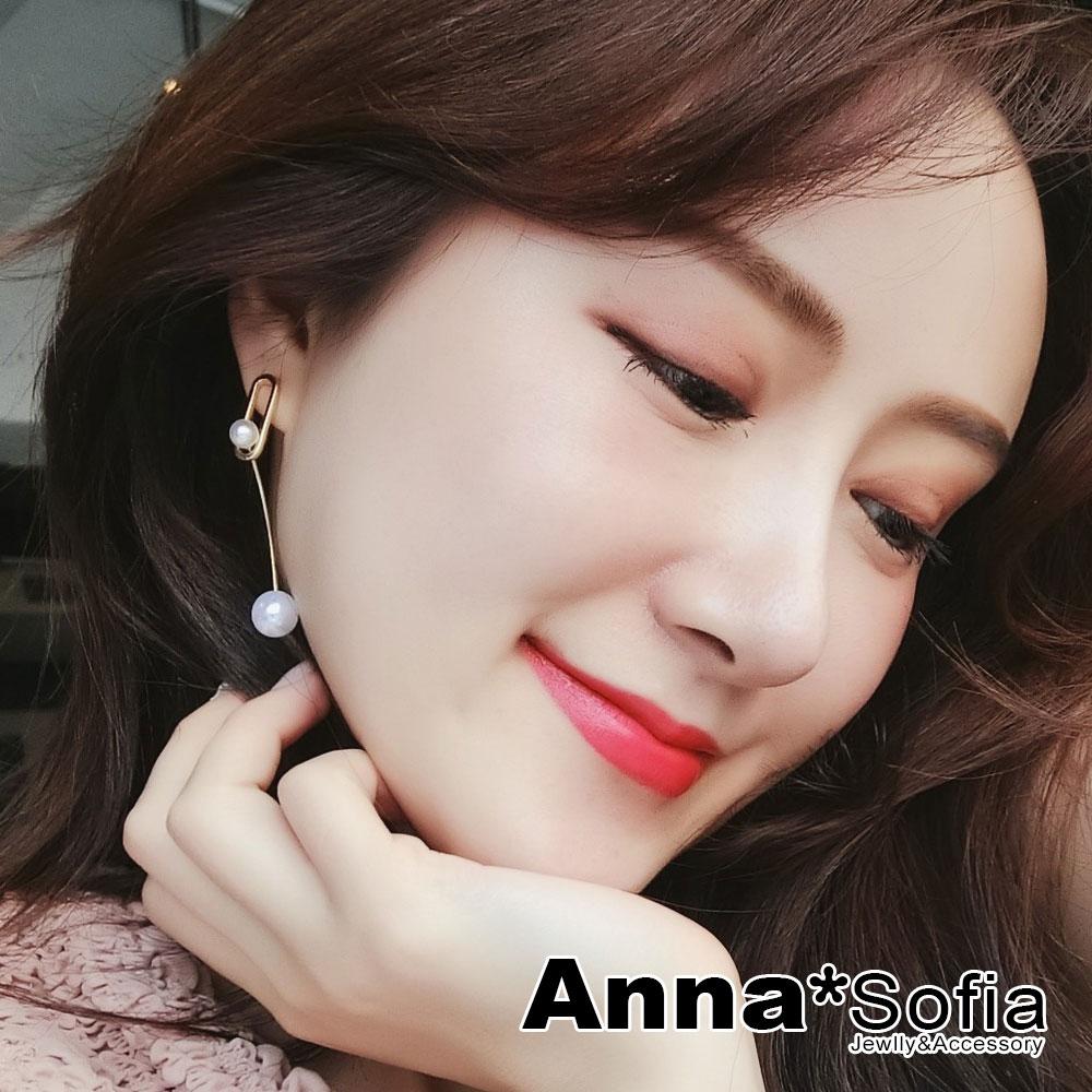 【3件5折】AnnaSofia 橢空線珠設計款 925銀針耳針耳環(金系)