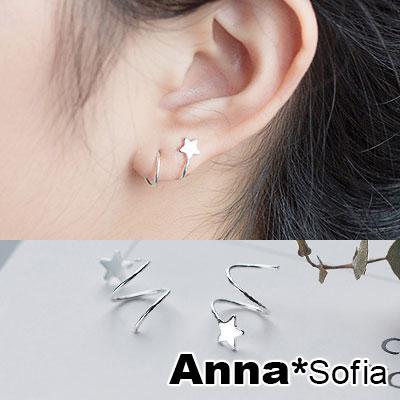 【3件5折】AnnaSofia 獨特螺旋線星 925銀針耳針耳環(銀系)