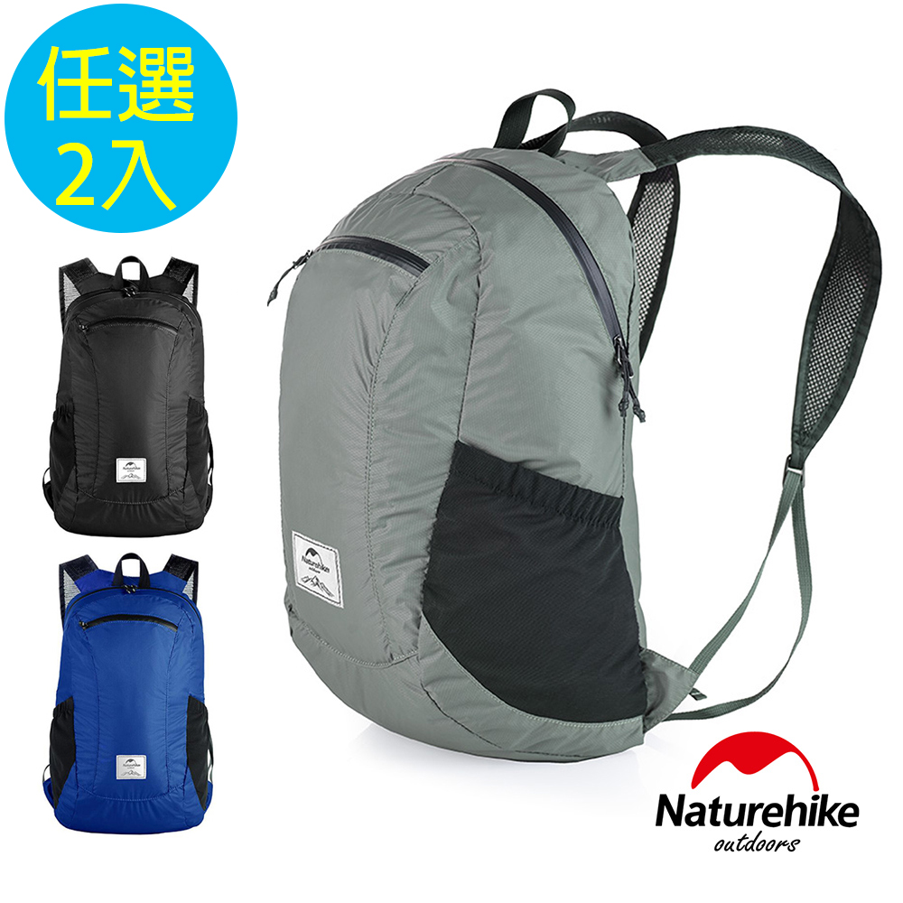Naturehike 18L云雁超輕量防水摺疊後背包 2入組