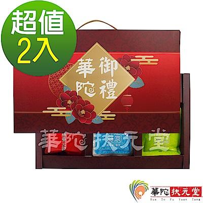 華陀扶元堂 養生御禮一 2盒(高麗蔘元飲x10+龜苓靈芝飲x10+荷葉桂花飲x10)