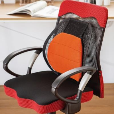 完美主義 專利可調式氣墊腰靠墊/護腰/背墊/腰墊(6色)