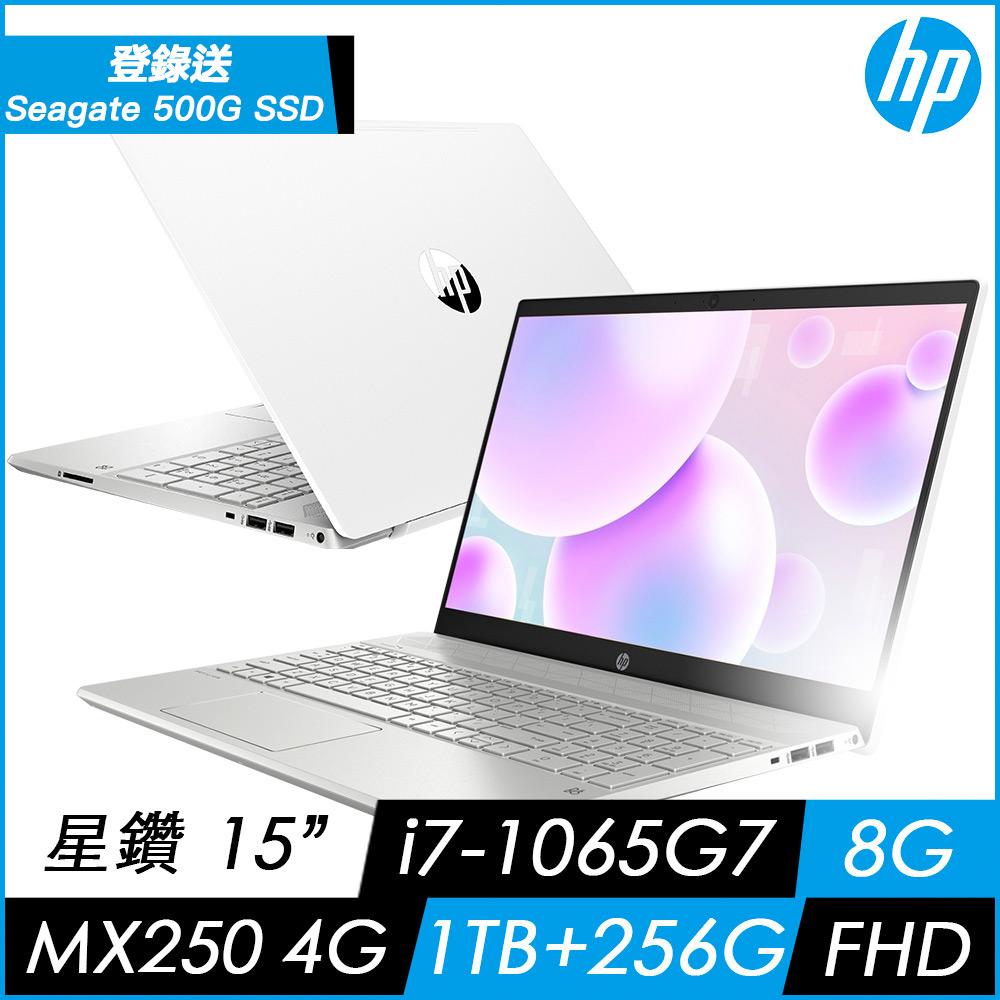 HP Pavilion 星鑽 15-cs3043TX 15吋輕薄筆電(i7-1065G7/8G/1T+256G PCIe SSD/MX250-4G/Win10)
