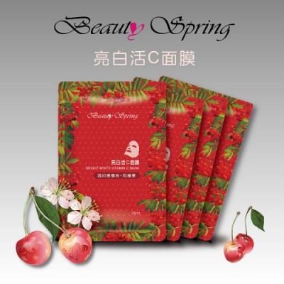 Beauty Spring 亮白活C面膜 (5片入/盒)