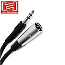 美國Hosa Technology麥克風音訊線STX-103M(長3英呎)