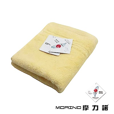 MORINO摩力諾 純棉飯店級素色緞條毛巾-鵝黃