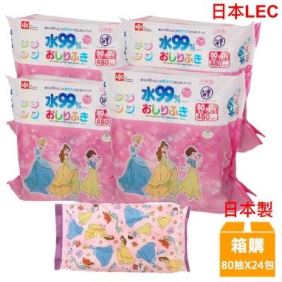 日本LEC 迪士尼公主大集合-純水99%濕紙巾-80抽x24包/箱