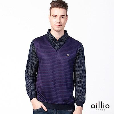 歐洲貴族 oillio 長袖POLO 假兩件式 質感紫色 紫色