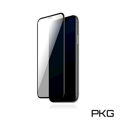 PKG Apple iPhone Xs Max 保護貼-全滿版玻璃(黑框)