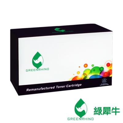 綠犀牛 for Epson S050602 黃色環保碳粉匣