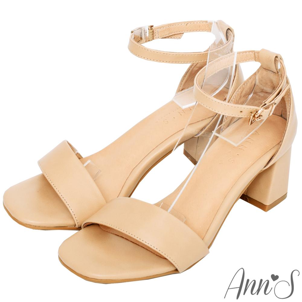 Ann'S不踩雷美腿製造機一字帶涼鞋-寬帶6公分中跟-杏