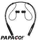 PAPAGO! X1 頸掛式藍牙磁性耳塞耳機-快