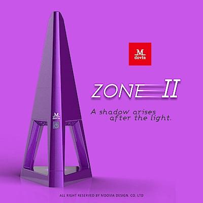 【Mdovia】ZONE 時尚設計精品 夜燈吸塵器(迷幻紫)