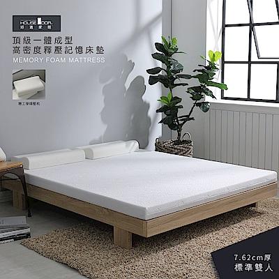 House Door 天絲高密度防黴防蹣抗菌釋壓記憶床墊厚度3英寸-標準雙人