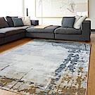 范登伯格 - 復古 進口地毯 - 雲瀑 (160x230cm)