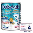 BabyMik佑爾康貝親 Super+幼兒成長守護配方900g(6入)