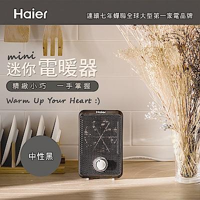 Haier海爾 迷你電暖器 HFH101AB 黑色