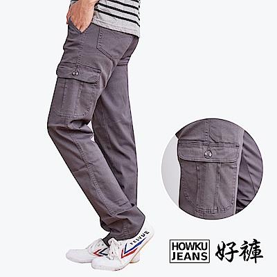 鐵灰百搭多袋設計工作褲