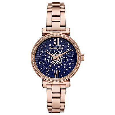 MICHAEL KORS 璀璨夜空晶鑽時尚手錶(MK3971)-藍X玫瑰金/36mm