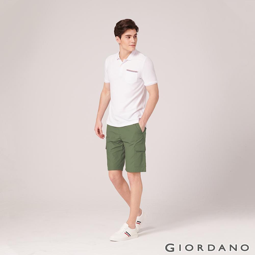 GIORDANO 男裝素色COOLMAX工作短褲-50 葡萄葉綠