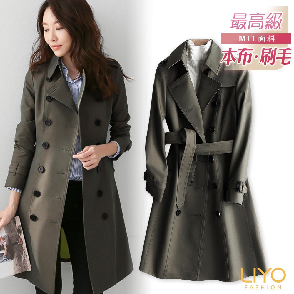 LIYO理優-精品風衣MIT英倫翻領顯瘦專利蓄熱保暖外套