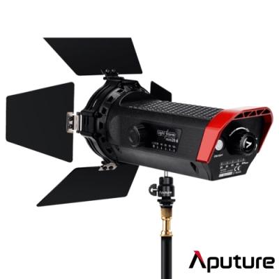 Aputure 愛圖仕 LS-mini 20D 聚光燈/白光-公司貨