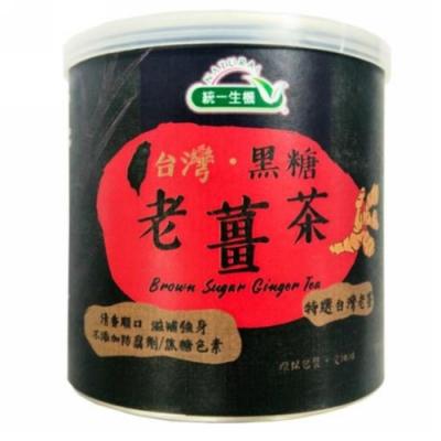 統一生機 台灣黑糖老薑茶(350g)