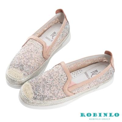 Robinlo 小清新浪漫鑲鑽蕾絲草編休閒鞋 粉色