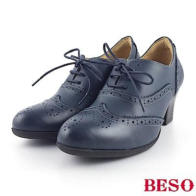 BESO 簡約知性 綁帶真牛皮牛津粗跟踝靴~藍
