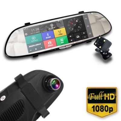 IS愛思 RV-06XW 7吋GPS智慧導航雙鏡頭後視鏡1080P高畫質行車紀錄器