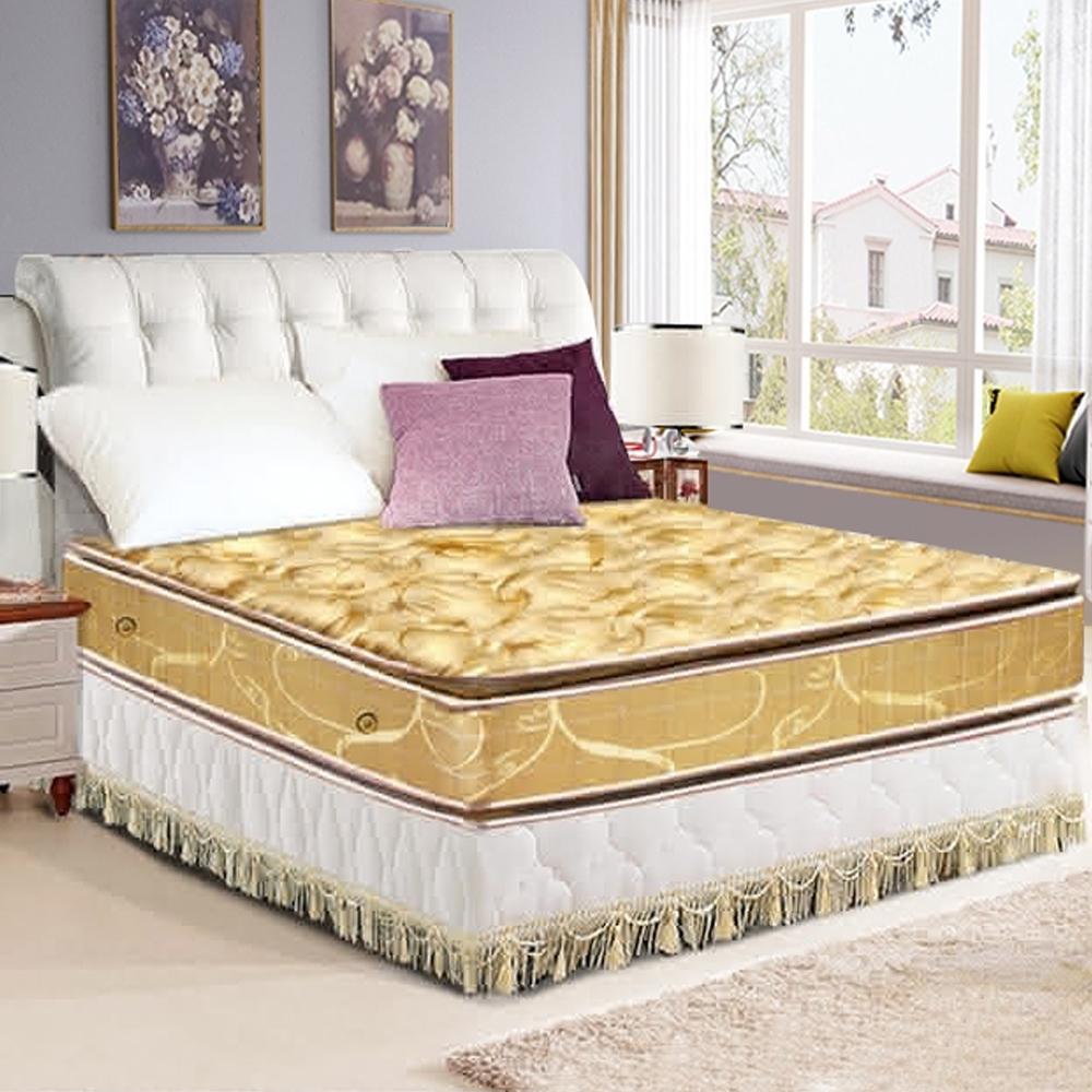 布萊迪 Brady  優眠五段式竹炭紗正四線乳膠+竹炭記憶棉獨立筒床墊-雙人加大6尺