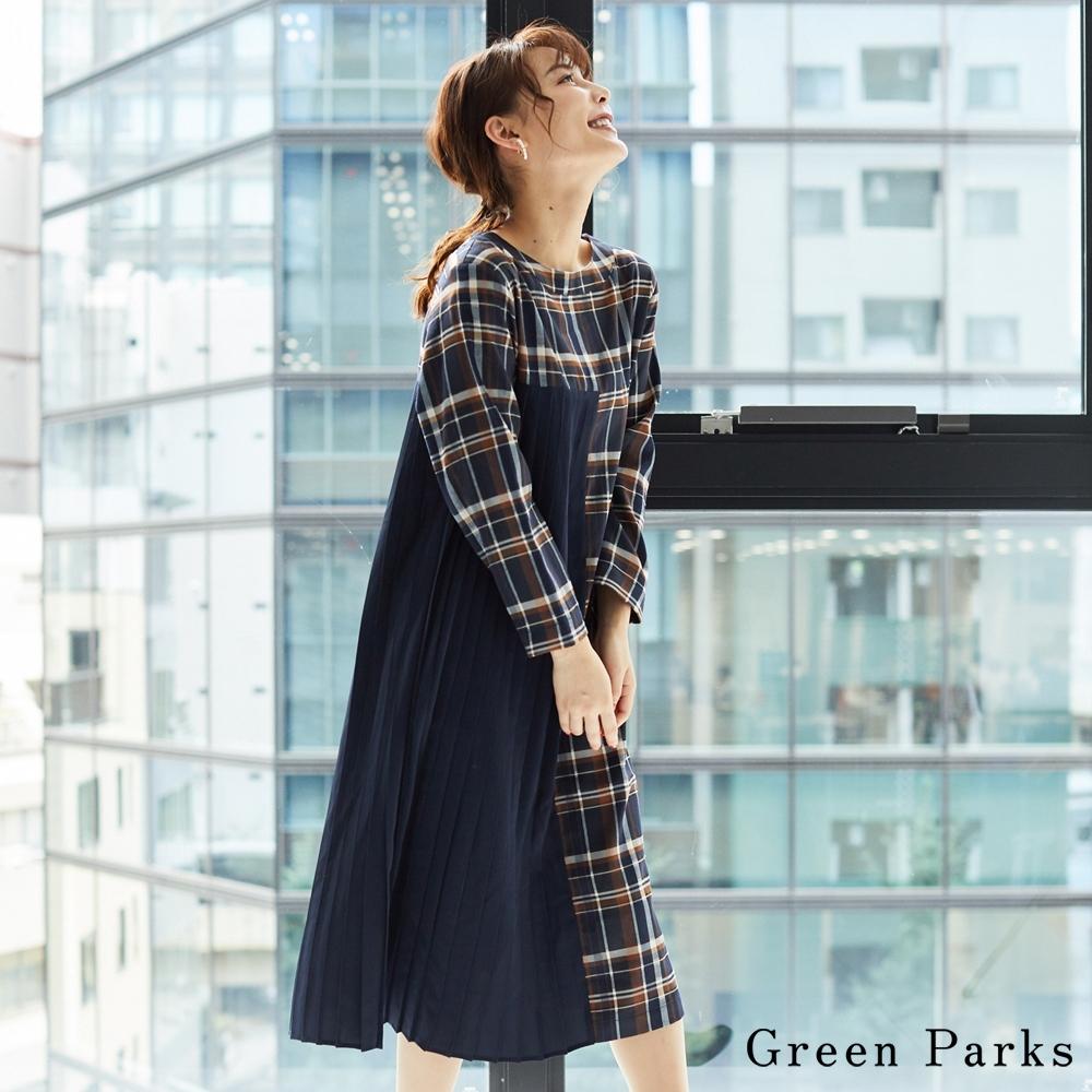 Green Parks 百褶×格紋拼接特色洋裝