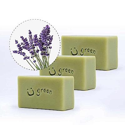 綠優園-天然植萃手工皂潤膚皂-海茴香薰衣草三入裝