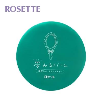 【ROSETTE】海泥毛孔潔淨夢幻卸妝膏 20g