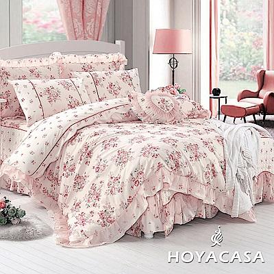 HOYACASA瑰麗花語 加大八件式抗菌純棉兩用被床罩組