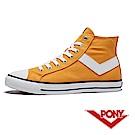 【PONY】Shooter系列高統經典復古帆布鞋 休閒鞋 男鞋 黃色