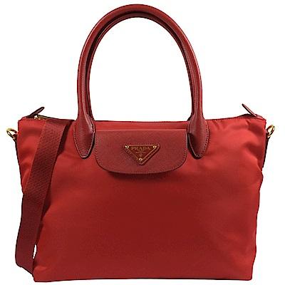 PRADA三角LOGO經典尼龍樣式兩用手提包(紅)