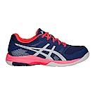 Asics GEL-ROCKET 8 排球鞋 B756Y-400