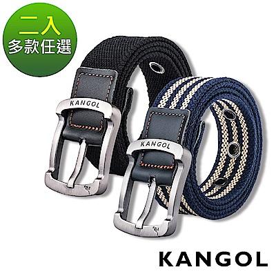 KANGOL 英式潮流休閒皮帶2件組 【自由搭配】