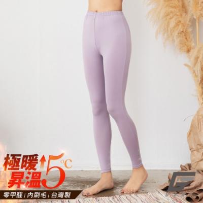 GIAT台灣製極暖昇溫5℃蓄熱刷毛褲(女款/薰衣紫)
